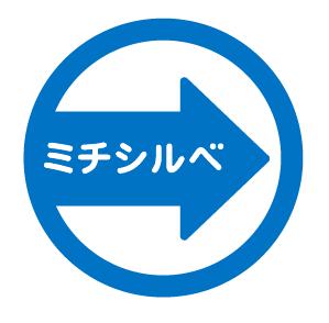 スクリーンショット 2015-01-05 15.13.54